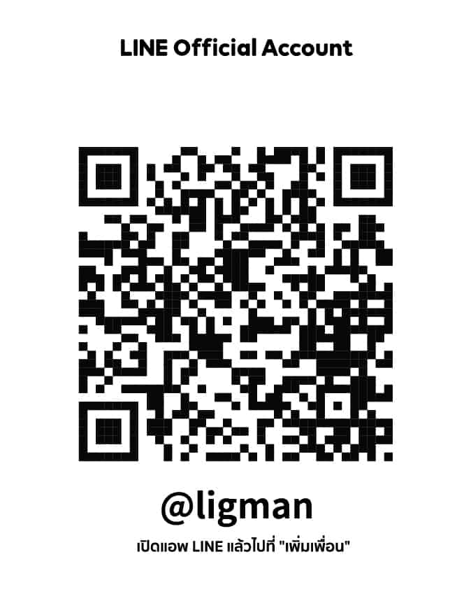 Lightbox QR code